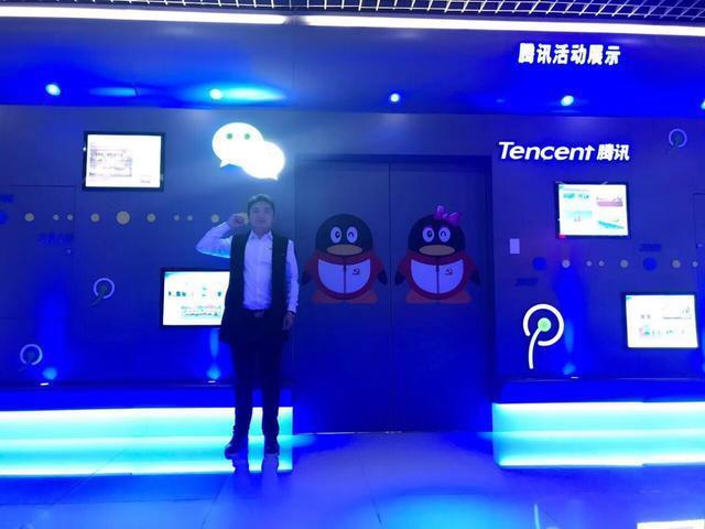 世界微商总部创办人段辉辉 受邀参加腾讯总部
