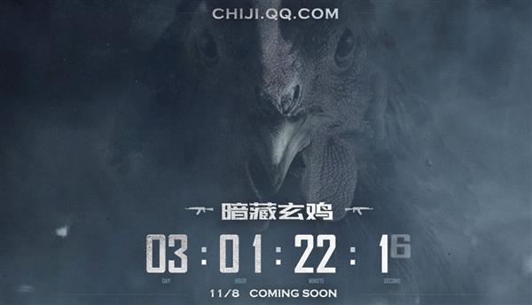 """明天宣布 腾讯""""吃鸡""""手游或叫《光荣使命》"""