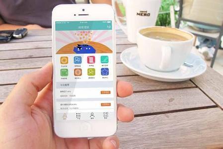贵阳app开发公司哪家好