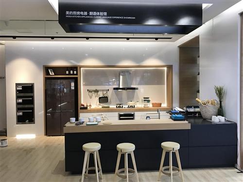美的厨电携手一众优秀品牌入选央视2018国家品牌计划