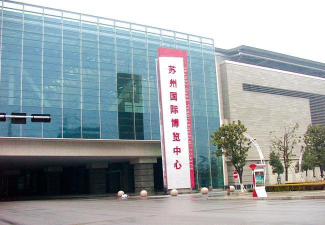 中凌隔热膜亮相中国汽车流通行业年会暨博览会