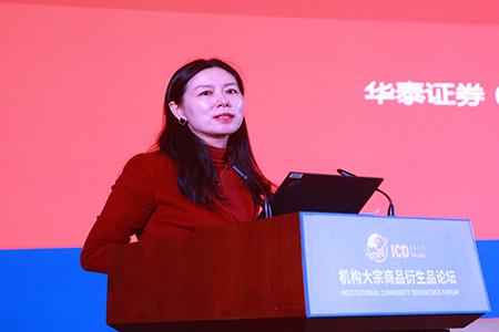 华泰证券(上海)资产崔春:券商资管与大宗商品业务发展实践