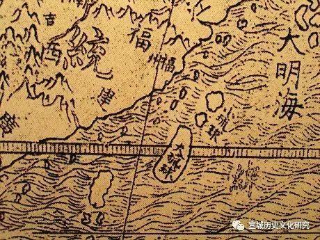 收复台湾第一人――宣城沈有容传(四)