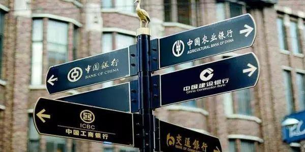 """银行理财子公司何处""""落户""""?京沪深成大赢家"""