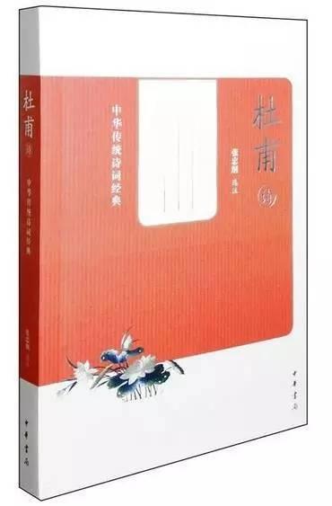 季羡林:对我影响最大的几本书
