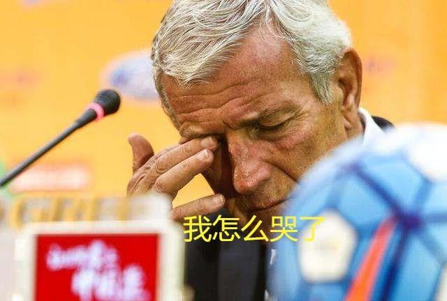 高级黑:中国把意大利带出世界杯 小贝感情亮红灯?