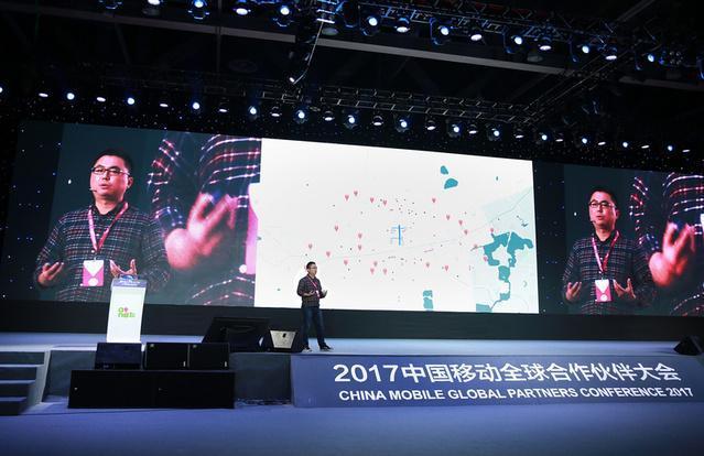 摩拜建成全球最大移动物联网 塑造精细化运营核心竞争力