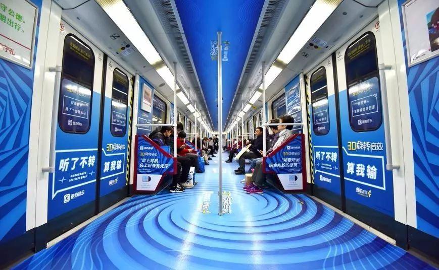 地铁惊现吸睛漩涡,酷狗的这波地铁广告的花样实在是太多!