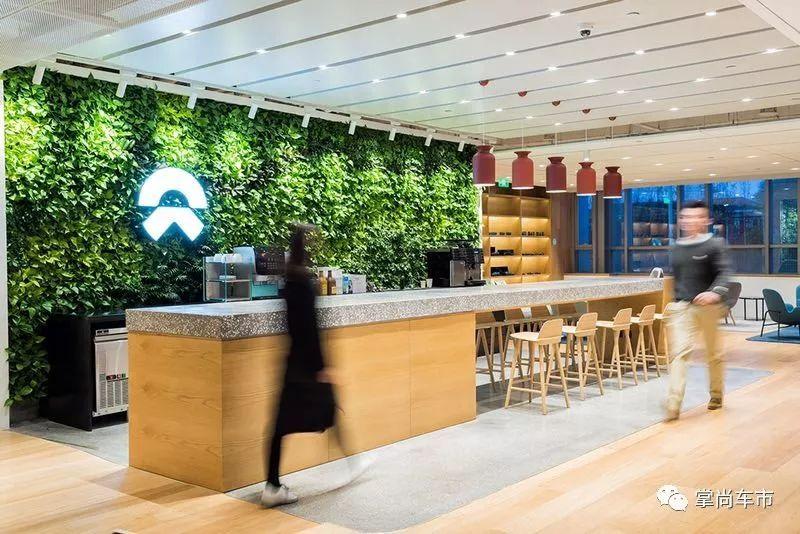 更像一个家而不是4S店 蔚来全球首家用户中心NIO House北京开业