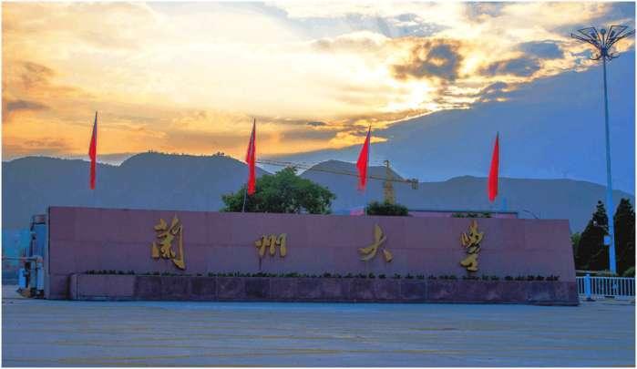 重庆考研兰州大学