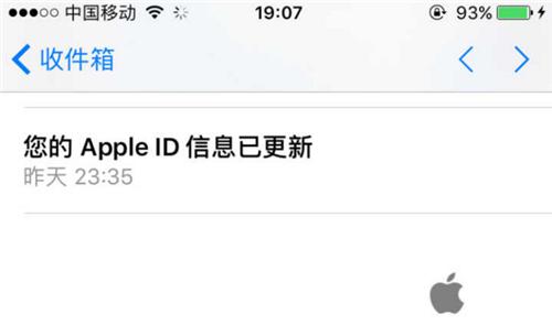iPhone手机丢失寻回与数据恢复 iPhone丢失数据这样找回