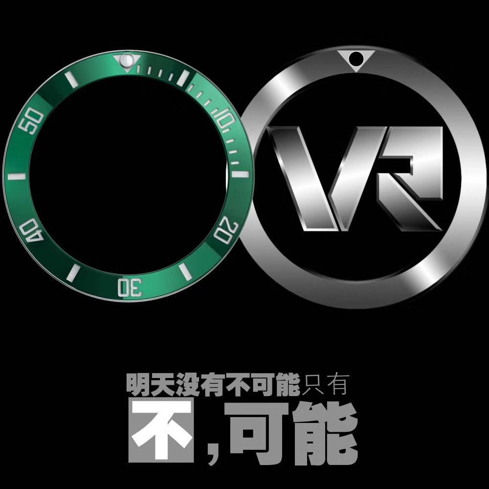 <b>N厂劳力士绿水鬼和VR厂劳力士绿水鬼哪个好?</b>
