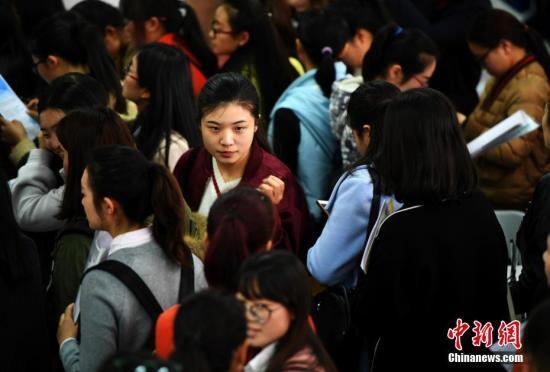 大学生求职不成背上培训贷:零学费培训是学生贷款