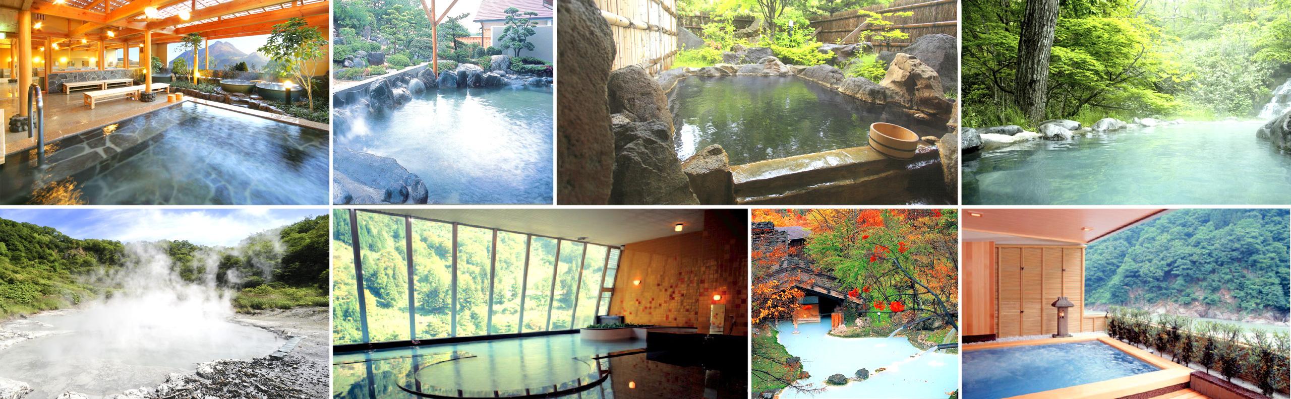 日本三大温泉的秘密,你知道多少
