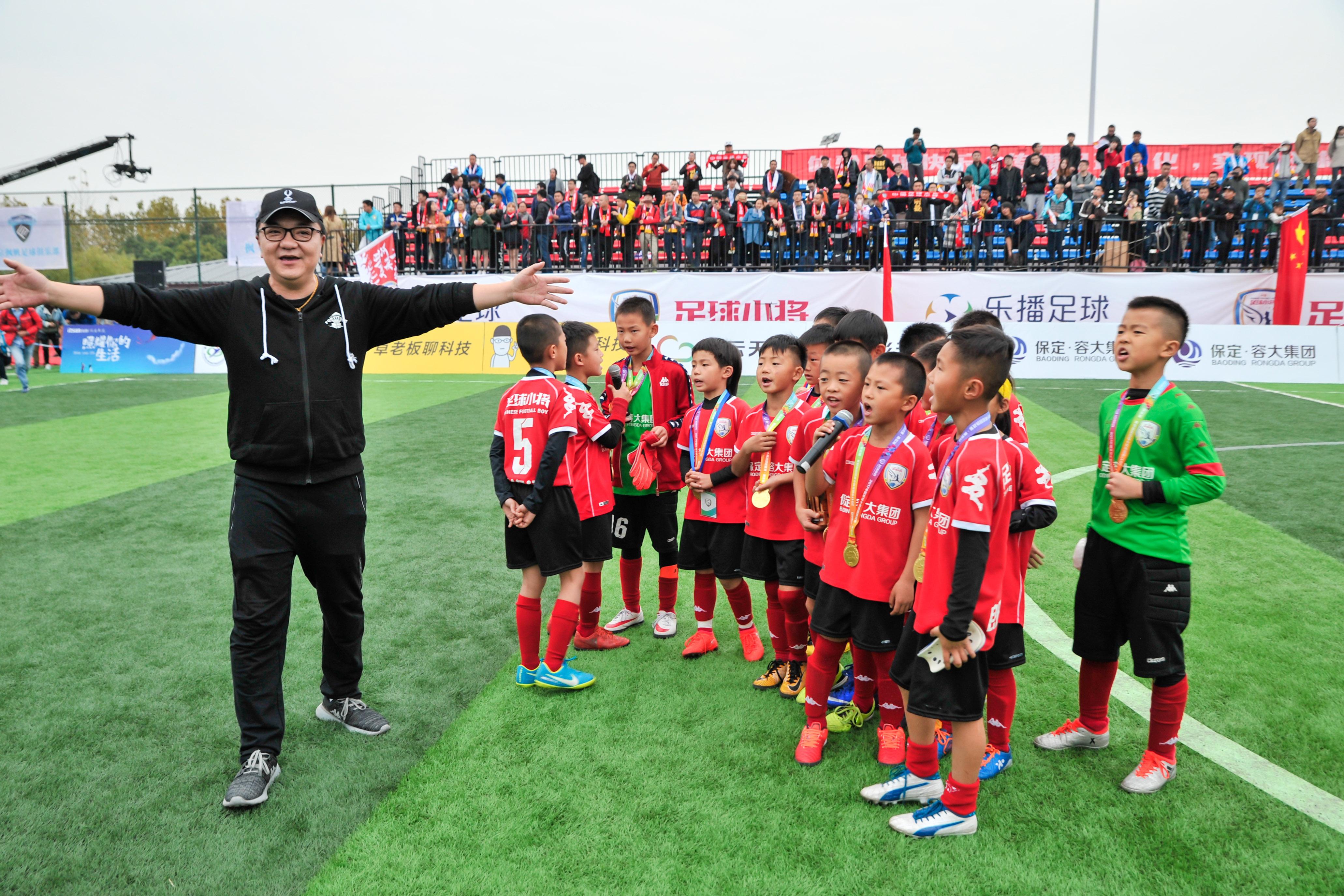 董路:关于中国足球小将真正的愿景到底是什么?