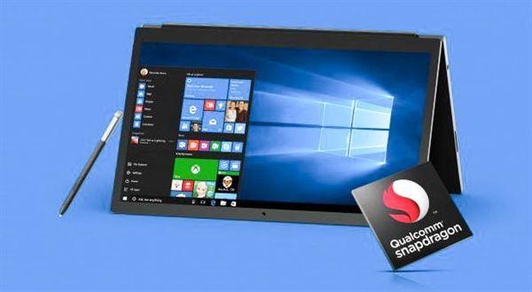对比Intel/AMD 骁龙835 Windows 10电脑性能是否够用?的照片 - 1