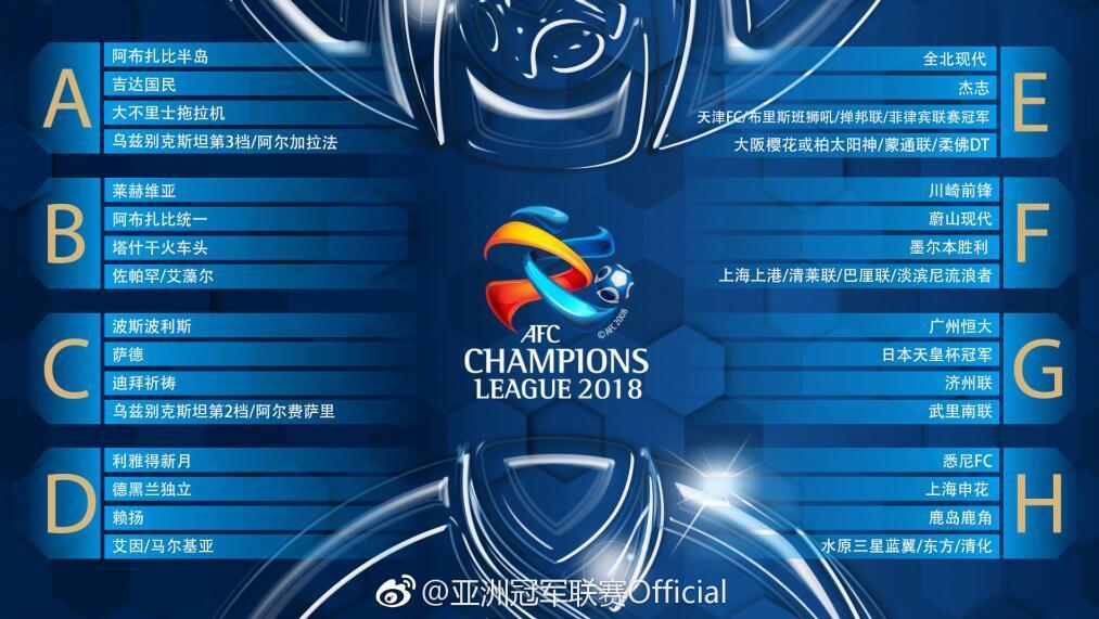 365bet体育在线中文网 6