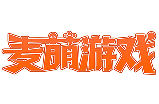 寒诀网络成立麦萌游戏 打造二次元泛娱乐产业链
