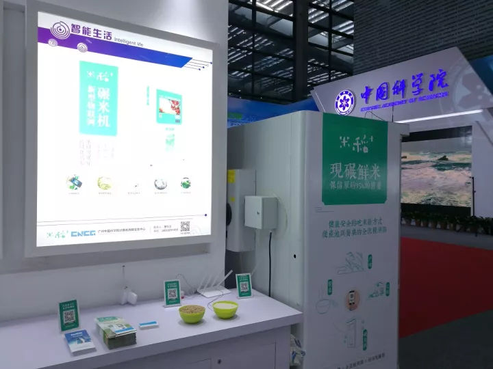 科技惠民生,新型物联网智能碾米机获多方好评!
