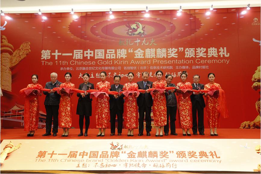 2020中国基金业金麒麟奖公布 平安基金夺得1项大奖 深圳国投资本最新消息