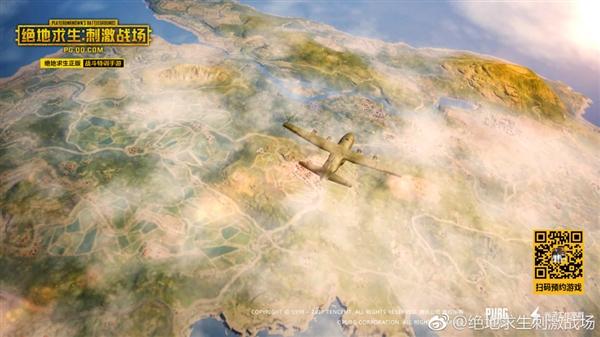 《绝地求生》正版手游实机截图首曝:画质堪比PC原版