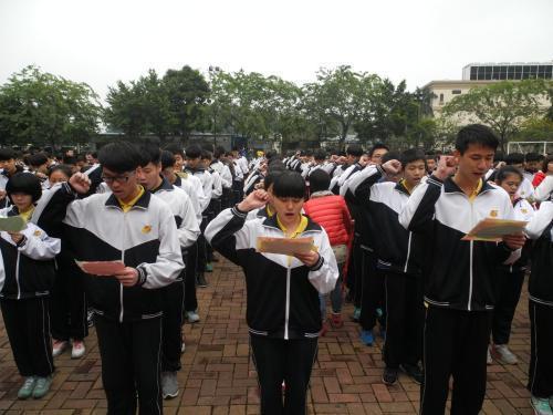 初三学生中考宣誓