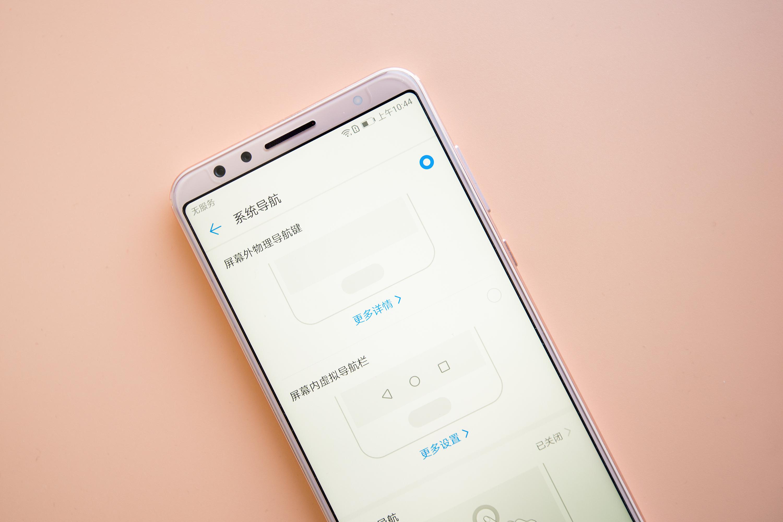 华为nova 2s评测:2000万四摄+麒麟960 或成中端机皇-玩懂手机网 - 玩懂手机第一手的手机资讯网(www.wdshouji.com)