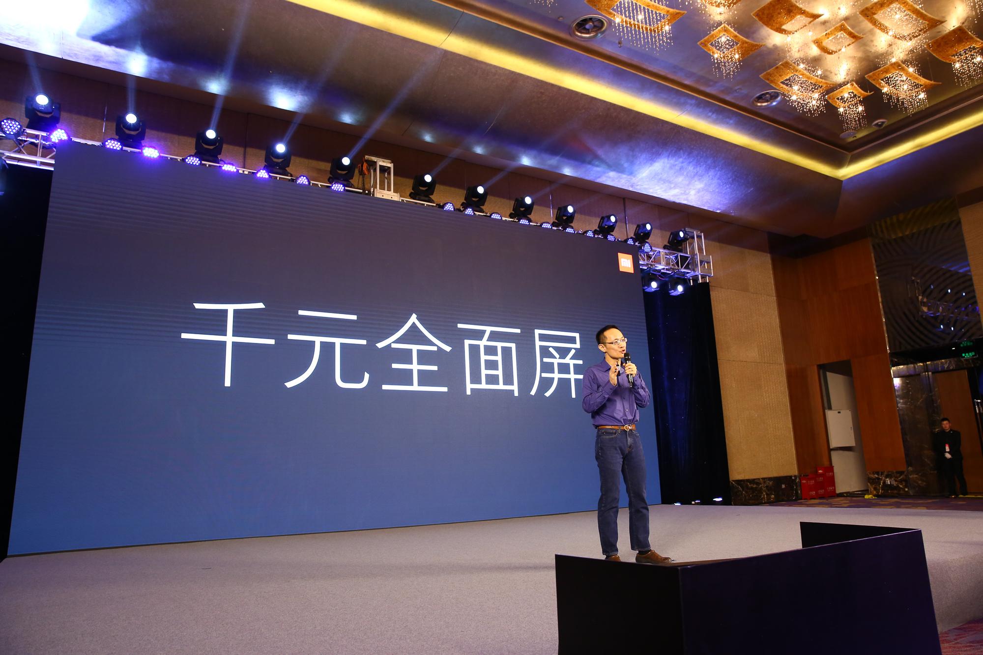 红米手机用户量近2亿 林斌称小米与红米定位不同品质相同的照片 - 1