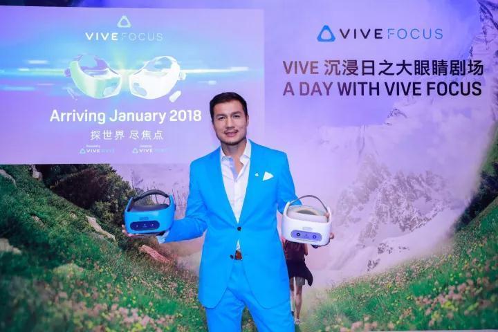 VIVE FOCUS双12开启预售!白蓝两色你选哪个?