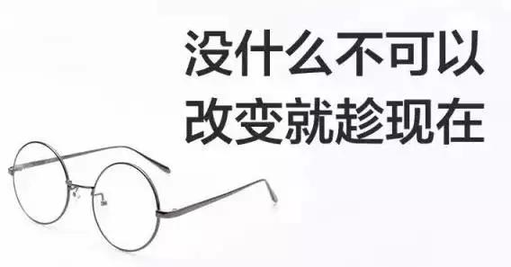除了近视还有散光,能做激光手术吗?武汉专业的眼科医生告诉你