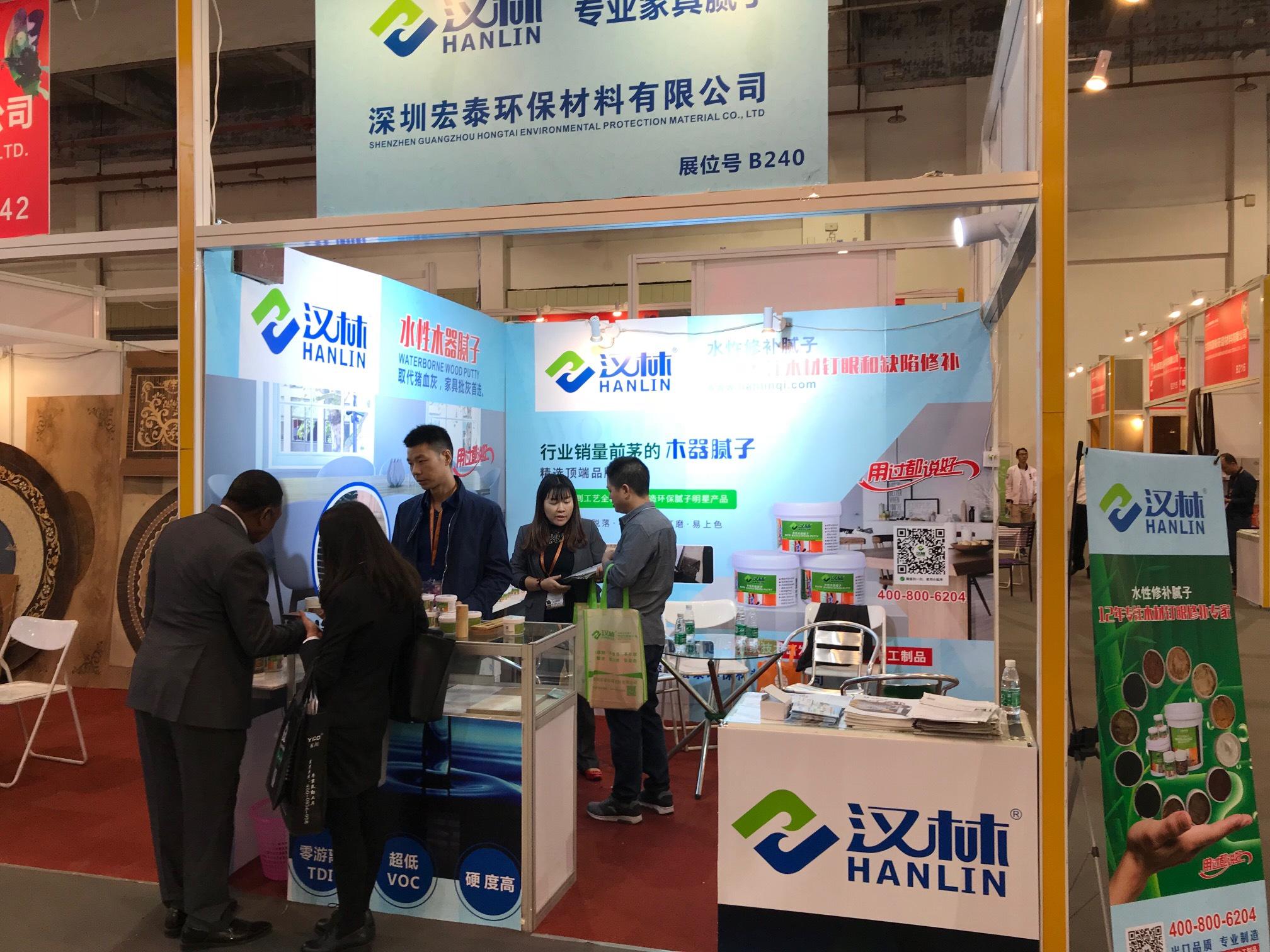 广东水性实色腻子厂家就要选择像汉林腻子这样优质的供应商