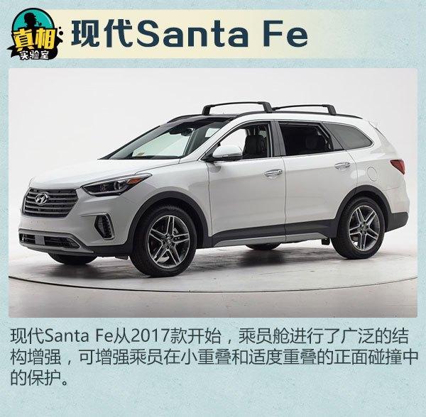 重庆时时彩官方app:这些中国人不买的车_在美国竟成为最安全的车