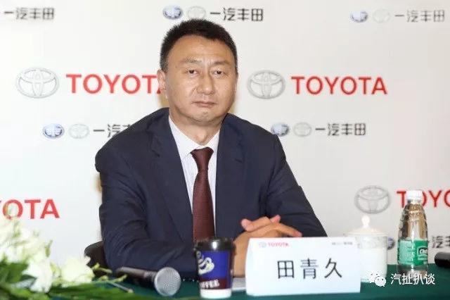 一汽丰田迎变革 明年多款TNGA架构新车上市
