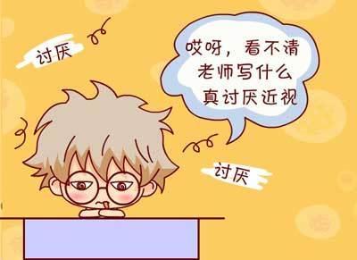 武汉近视手术都有哪些主流术式?哪种是值得推荐的呢?