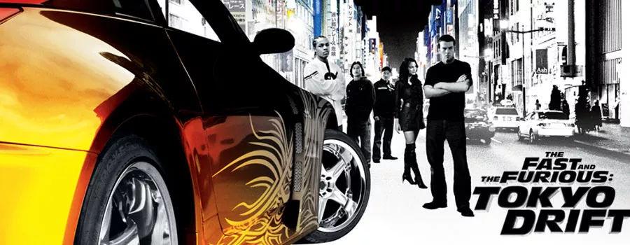 东京热那几部最好看_东京漂移里的DK座驾出售!速激3座驾你还记得哪些?