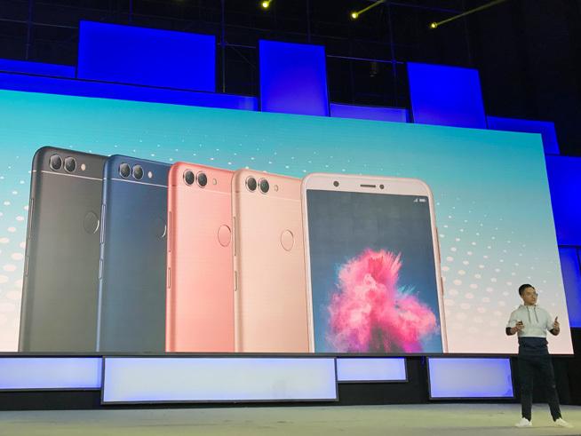 全面屏双摄Android 8.0都有 华为畅享7S发布1499元起的照片 - 1
