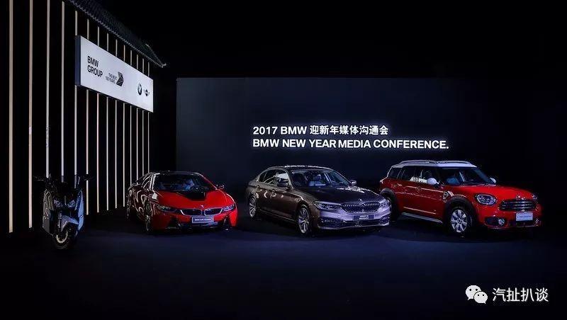 宝马明年将推16款新车 国产X3/X2等将上市