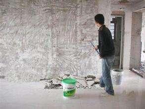 北京二手房装修刷漆8个步骤,轻松墙面焕新刷新成功