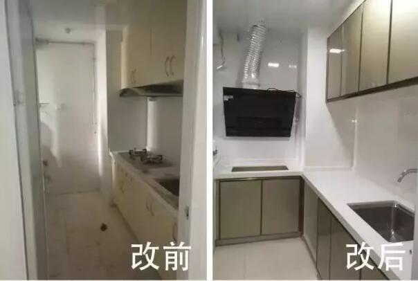 北京二手房装修翻新_厨房改造前后对比_注意事项
