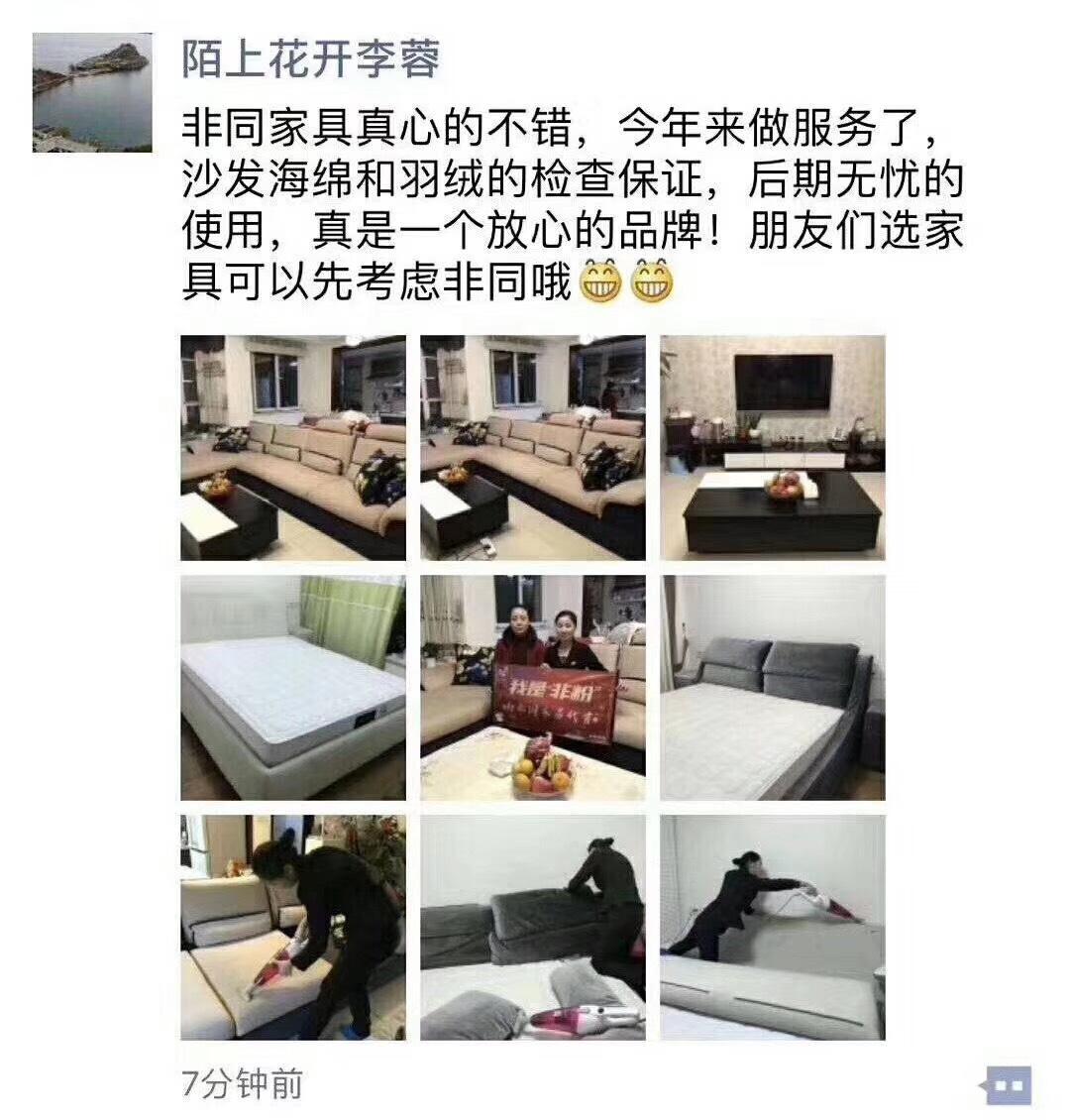 金沙娱城js3311.com
