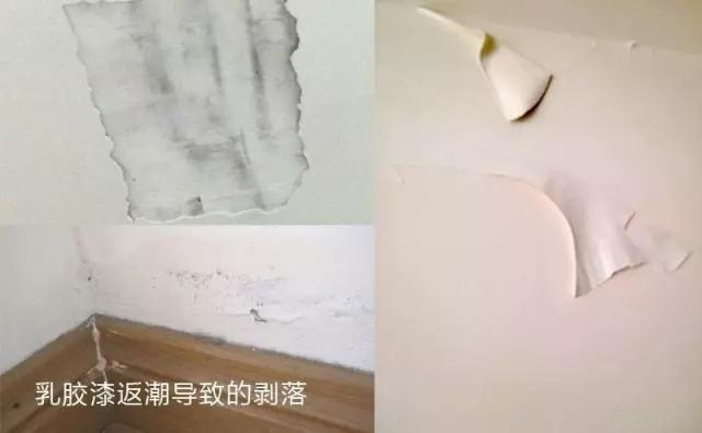 北京装修刷墙步骤和北京装修刷墙多少钱?北京专业粉刷师傅的话很实用