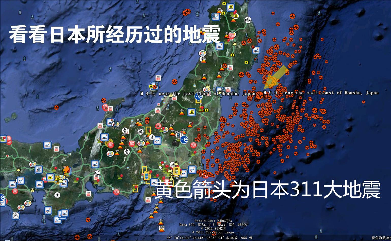 地震 千島 列島