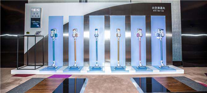 "TEK推出全新品牌理念""生活白科技"",做有温度的产品"