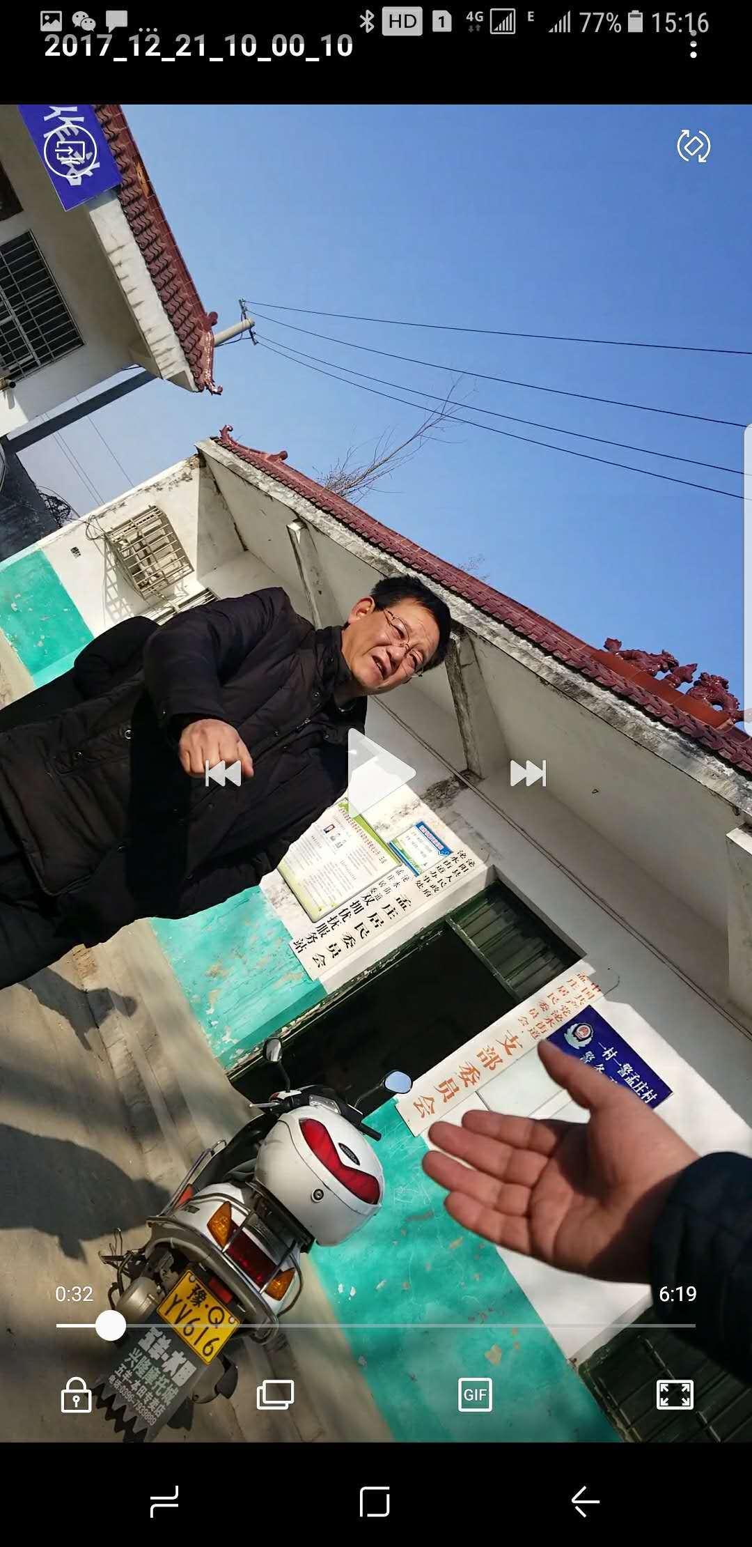 """河南泌阳县为何要保护这只""""苍蝇""""?"""