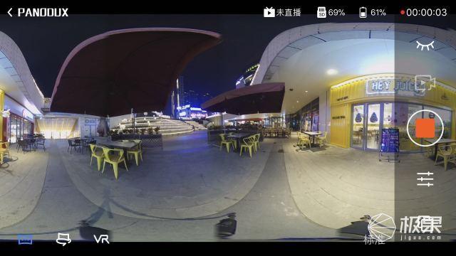 看见未来,DuxCam M1全景相机带你看世界   视频