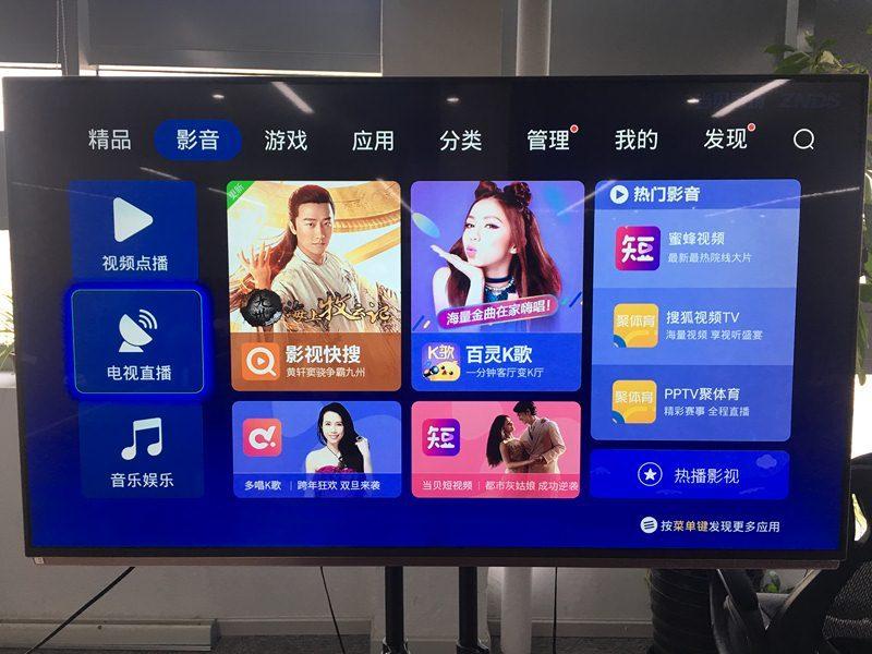 影片金马奖品颁布匹入围名单赵薇巩俐汤唯争影