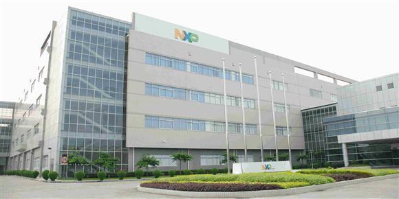 欧洲永利奥门娱乐场巨头NXP打响2018年MCU涨价的第一枪