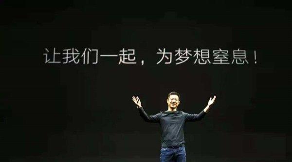 贾跃亭融资10亿救不到乐视,下周回国已是法拉第未来董事长