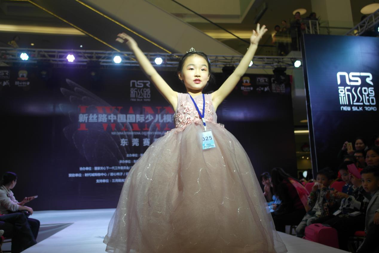 2017新丝路中国国际少儿模特大赛(冬季)东莞赛区海选持续进行中