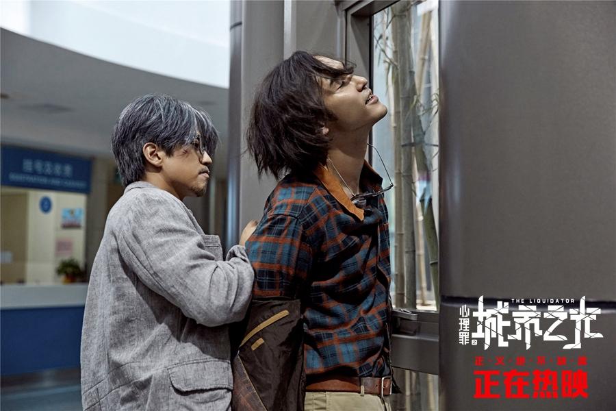 《城市之光》发致敬MV 邓超唱《少年壮志不言愁》